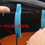 ステップを踏んで解説 ロードバイクのチューブ交換の方法